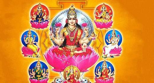 ashtalakshmi-stotram